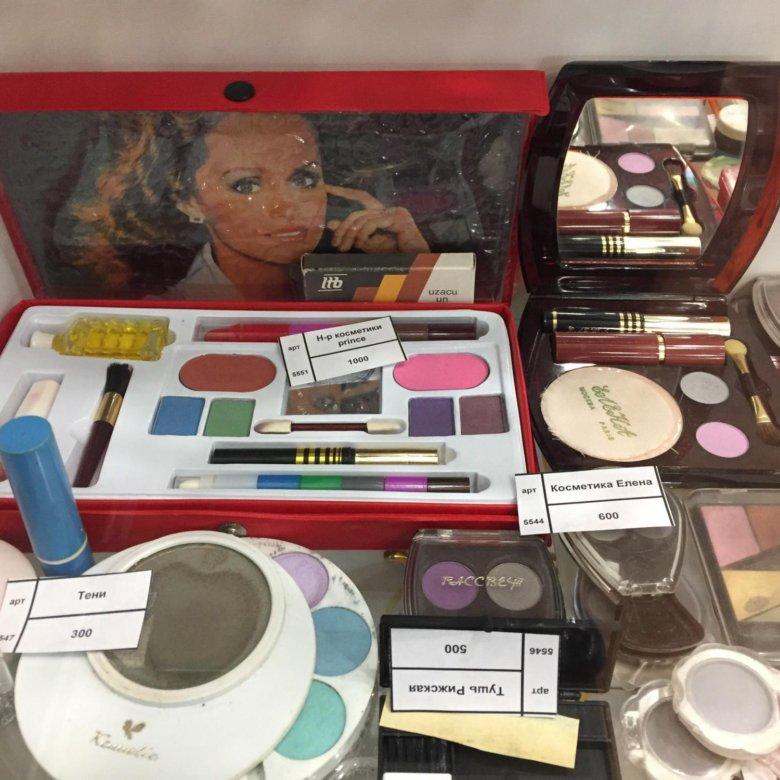 Косметика ретро купить косметика luxe avon отзывы