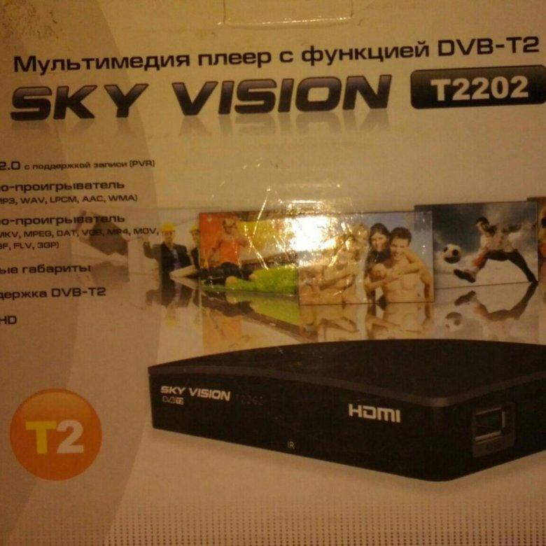 sky vision t2206 обновление