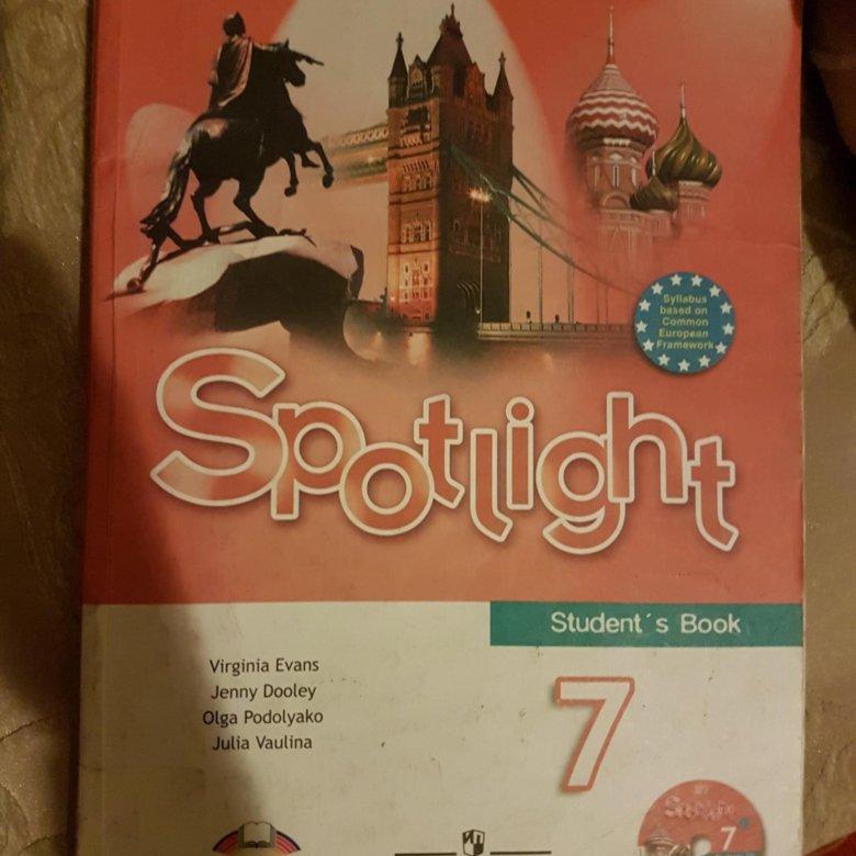 решебник класс скачать spotlight 7 английскому языку