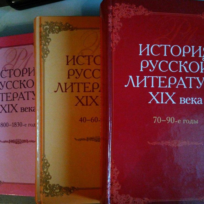 фотоаппараты- история русской литературы книги участников