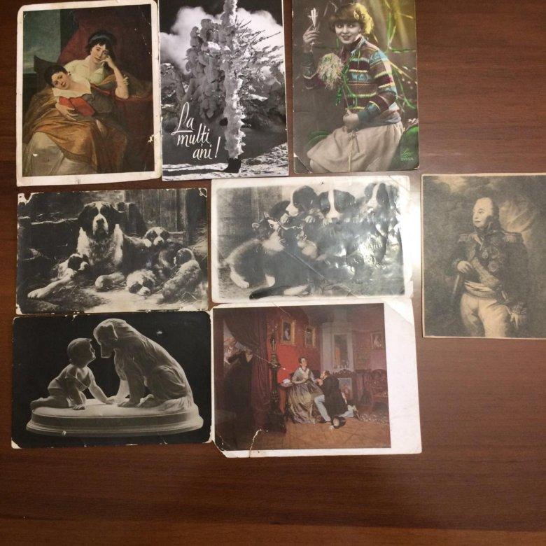 Старые фото открытки продать