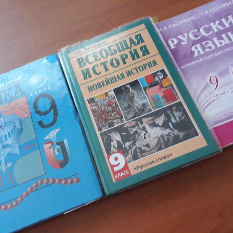 Книгам класс 9 к на решебники