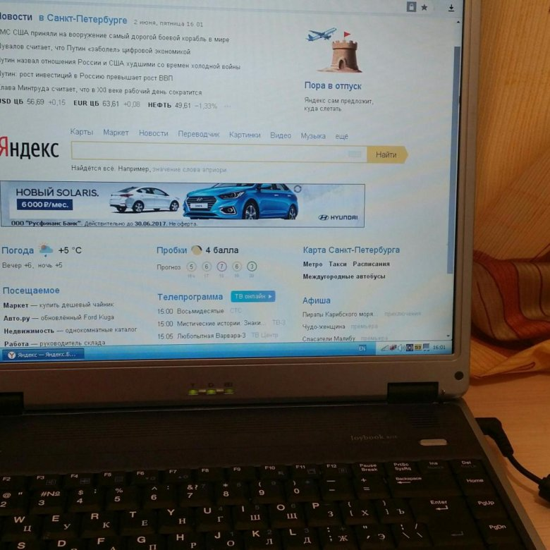 Download driver benq joybook r43e bdcrise.
