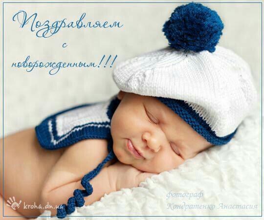 С рождением племянника картинки красивые поздравления