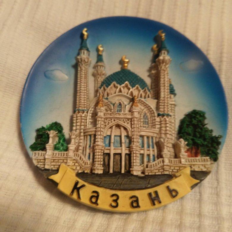 казанский сувенир в картинках тусовки стеснялись фотографироваться