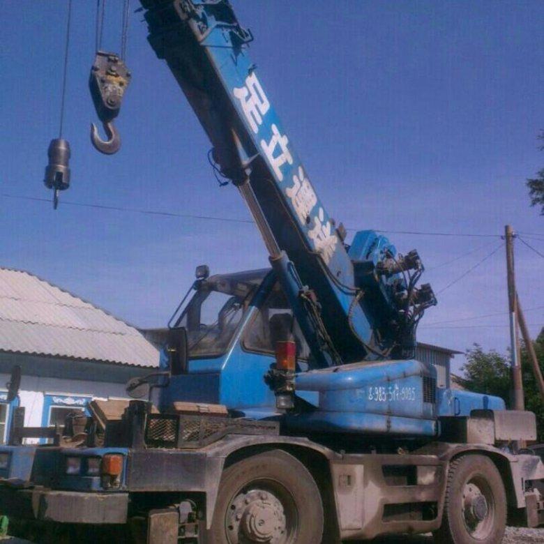 Бердск спецтехника заказать грузоперевозки 10 тонн