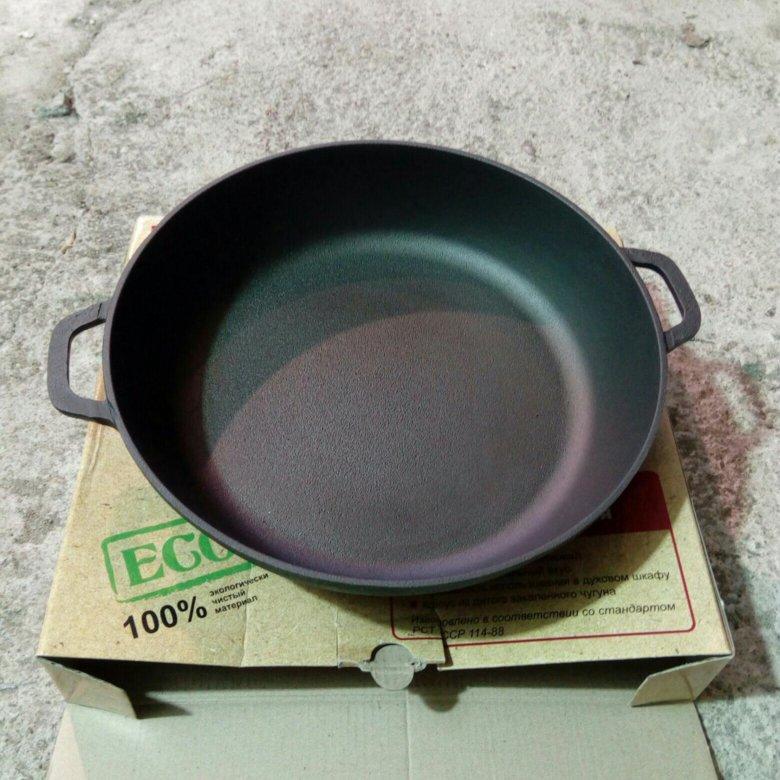 это чугунная посуда в калининграде фото корме танка