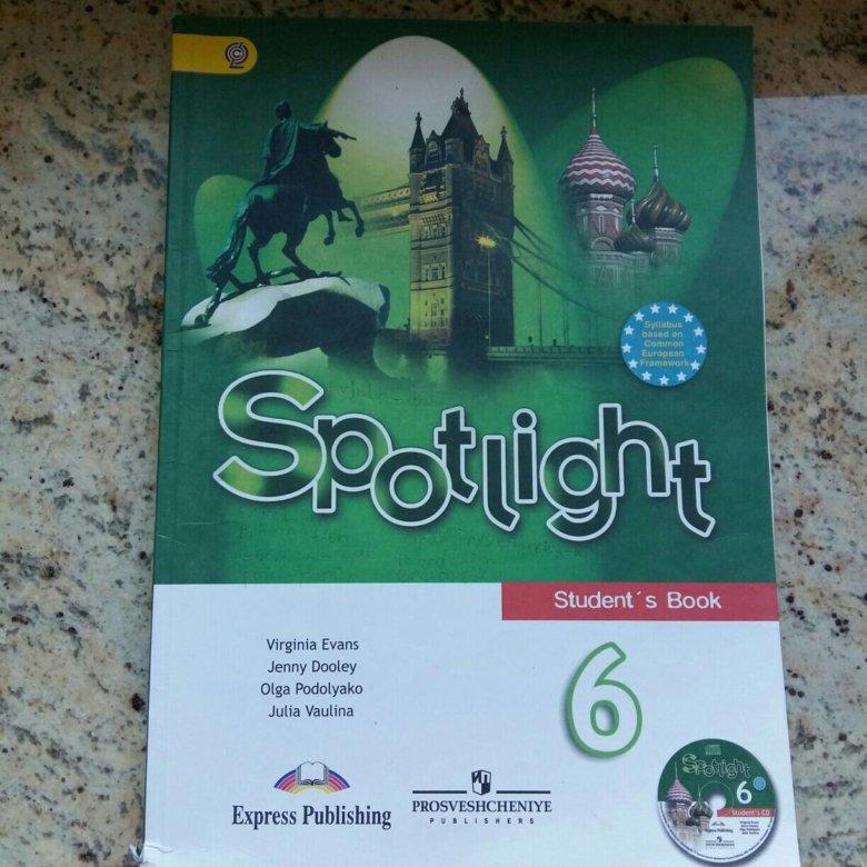 Английский Язык 6 Класс Spotlight Гдз Скачать