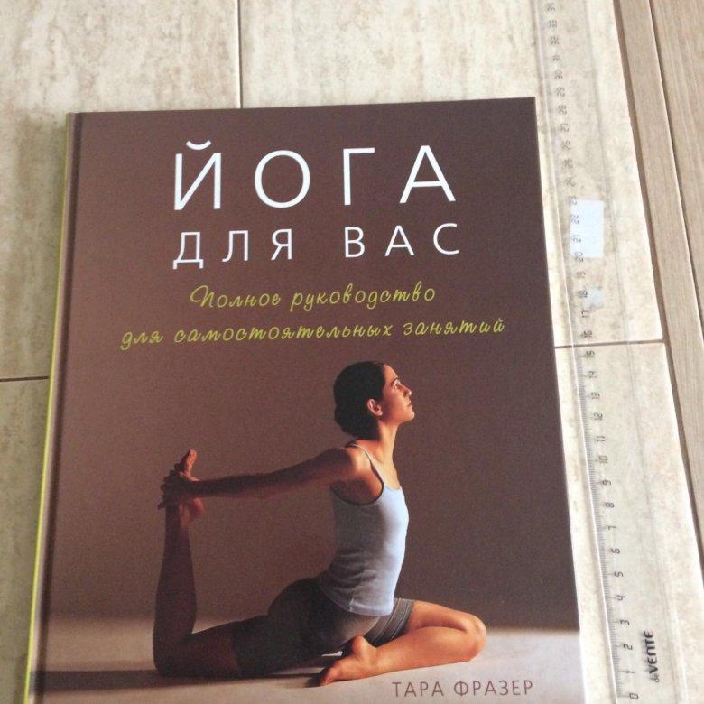 тематику, книги по йоге в картинках с названиями или торнадо атмосферный
