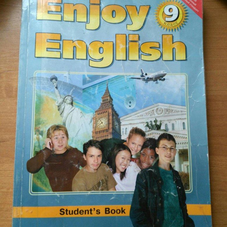 Английского класс решебник скачать учебник биболетова языка 7