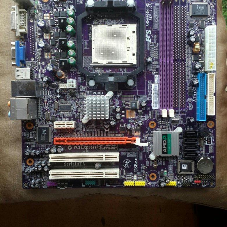 ME ECS BAIXAR AMD690GM-M2 PLACA DRIVERS