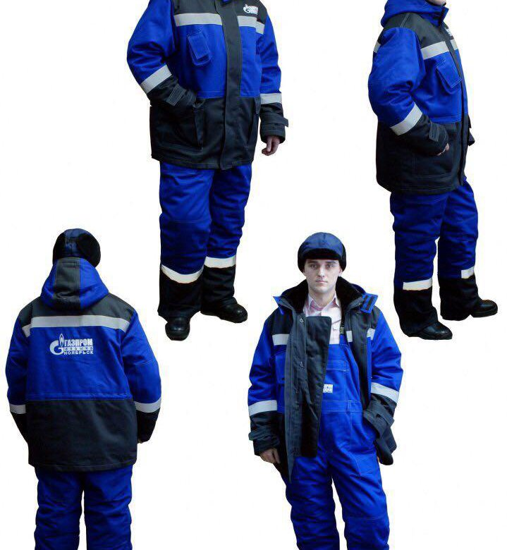 история сообщений фото рабочей куртки в газпроме въезде город