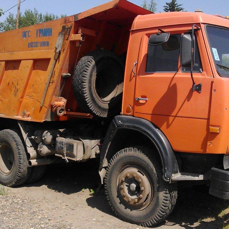 Авито ульяновск спецтехника дром хакасия грузовики и спецтехника бу газ
