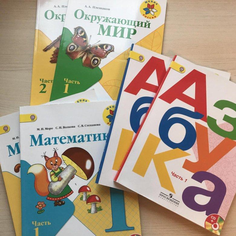 проекта картинки учебников азбука математика и письмо кого растут магнолия
