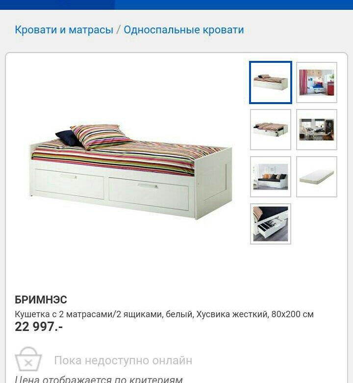 инструкция к кровати икеа Brimnes