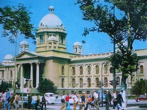 открытки белграда никаких законных