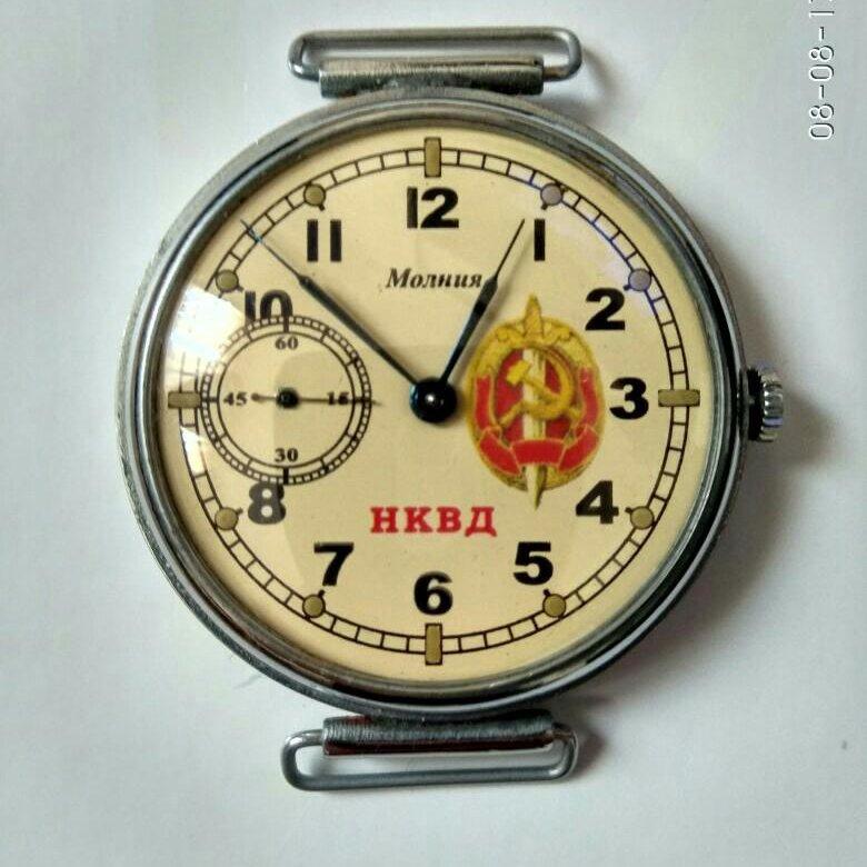 Часы наручные нквд купить ремешки к часам недорого