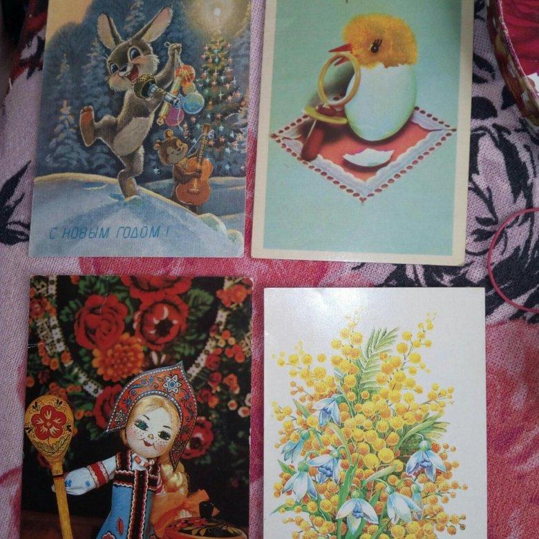 Картинки, где продать наборы открыток ссср
