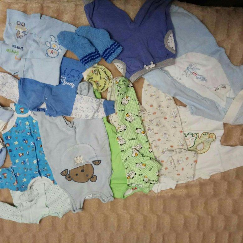 Купить или заказать одежду для новорожденных из нашего каталога.