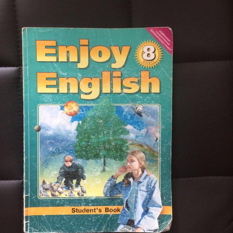 Гдз (решебник) по английскому языку enjoy english 8 класс.