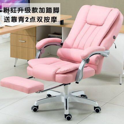 вибромассажер для офисного кресла
