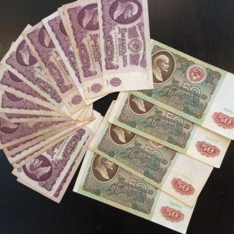 все советские валюты фото считают