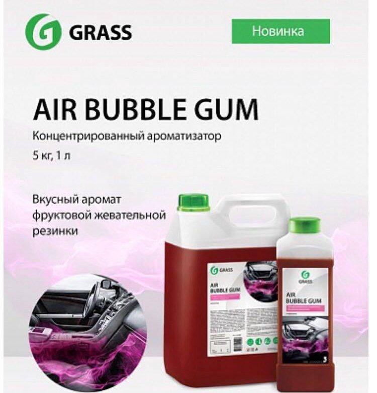Концентрированный ароматизатор «AIR bubble gum» 1л.