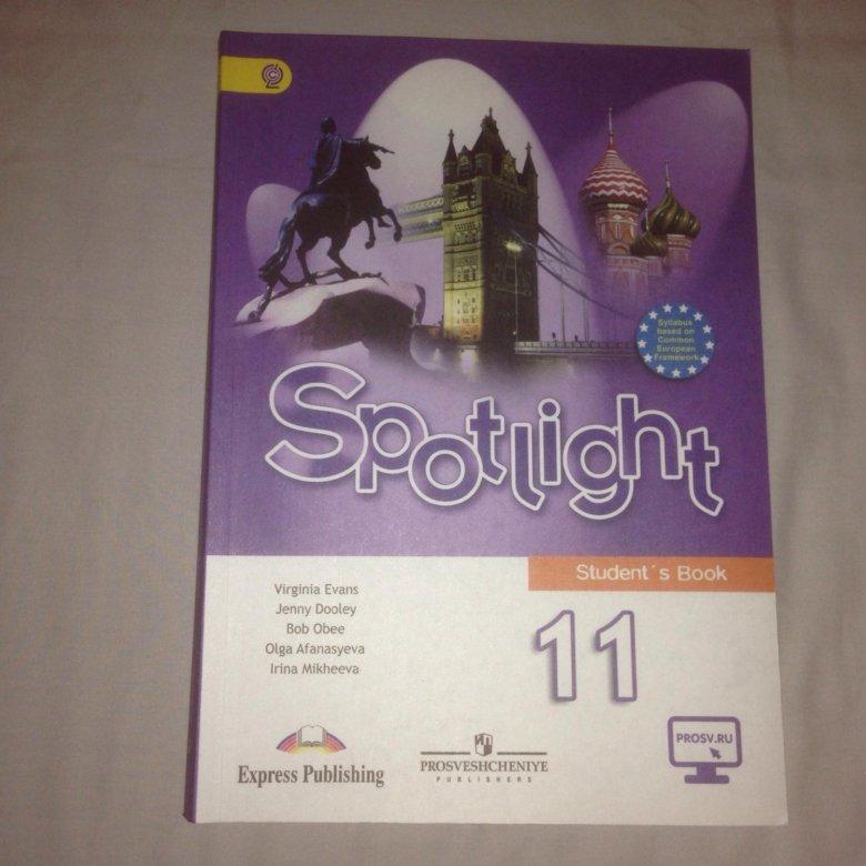 Учебник Английского 11 Класс Спотлайт Решебник
