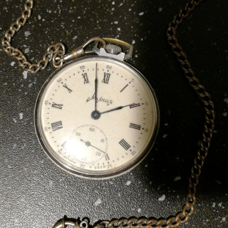 Ссср карманные продать часы стоимость грузчики на час спб