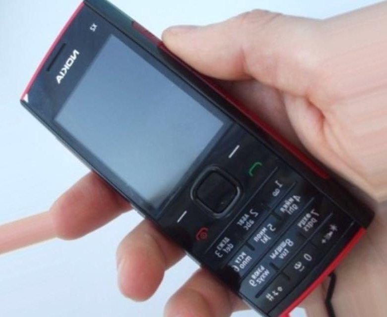 Галактика знакомств на телефон нокиа х2-02