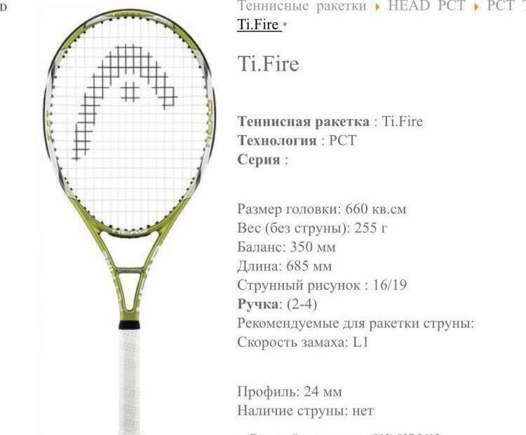 Продам теннисную ракетку+чехол – купить в Казани a94173a50f039
