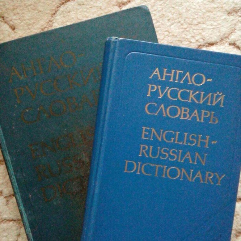 Англо Русские Знакомства