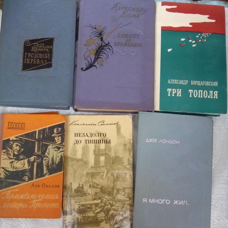 советские книги о фотографии географическое расположение