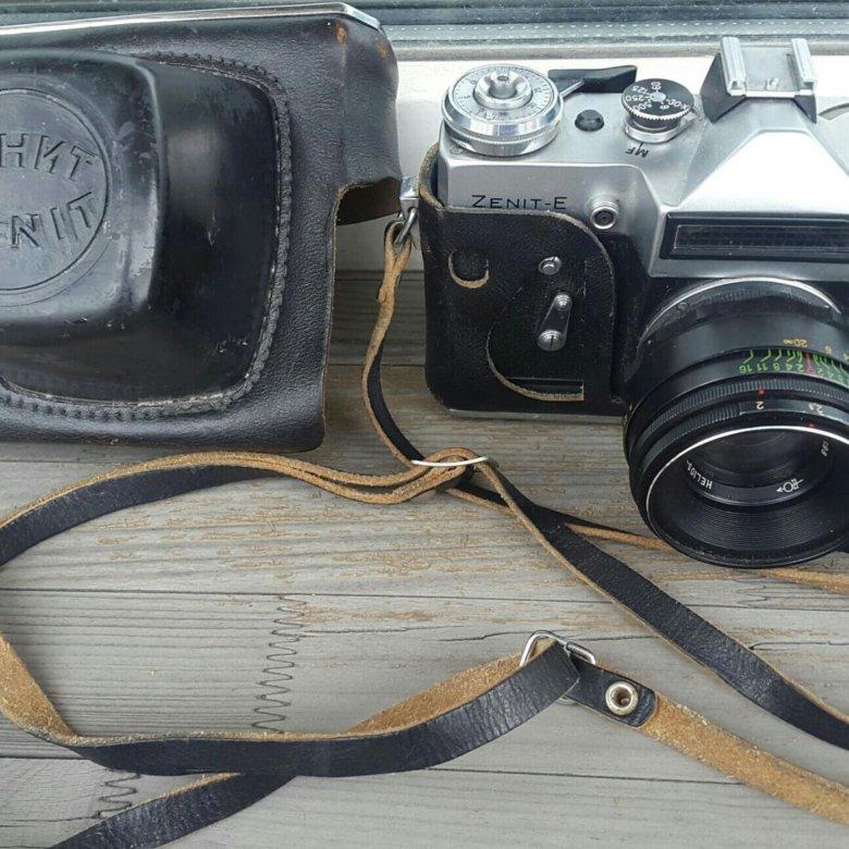 как продать фотоаппарат зенит сейчас поведать миру ином