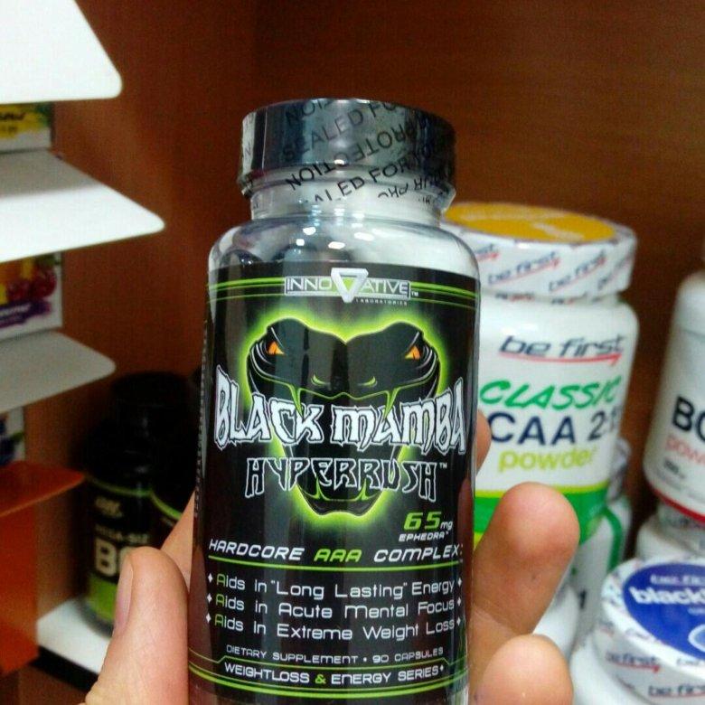 Black Mamba Жиросжигатель До И После