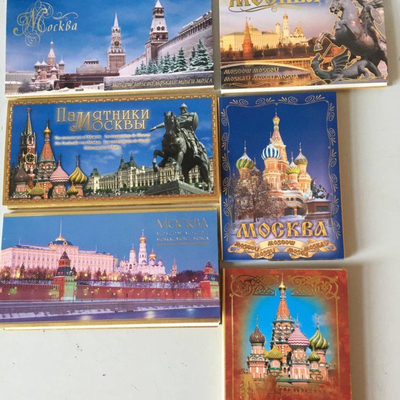Днем, набор открытки о москве