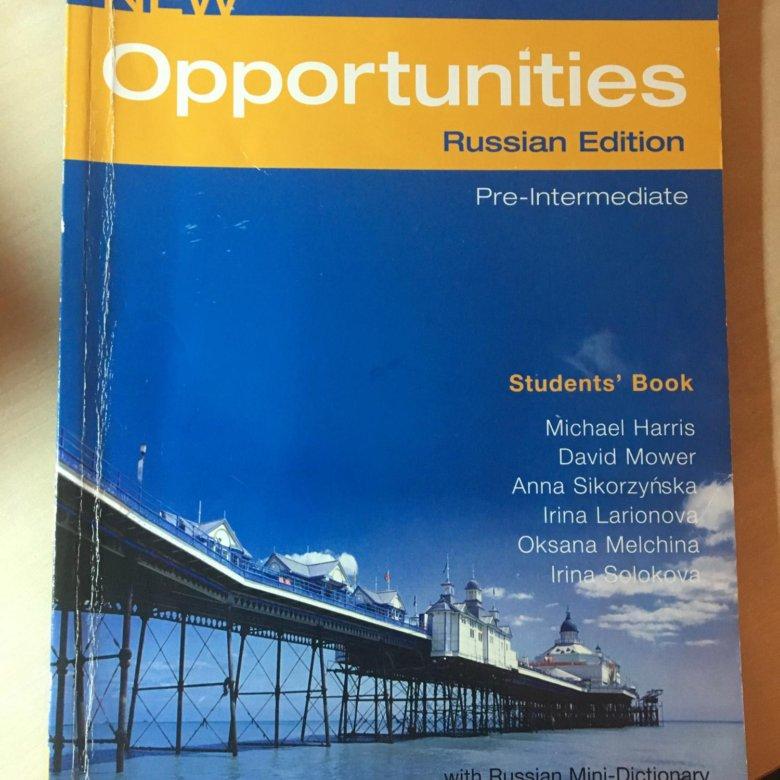 гдз по opportunities russian edition рабочая тетрадь