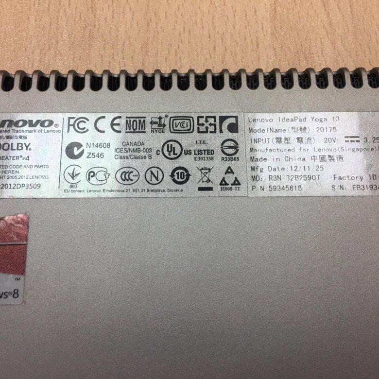 Lenovo I deaPad Yoga 13, core i3, Windows 8  б/у – купить в