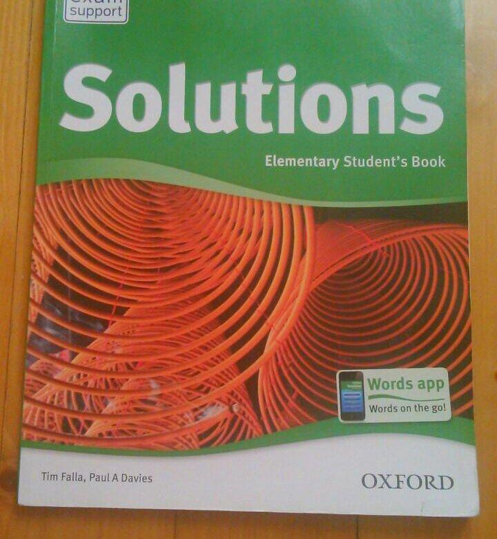 Student решебник solutions book elementary