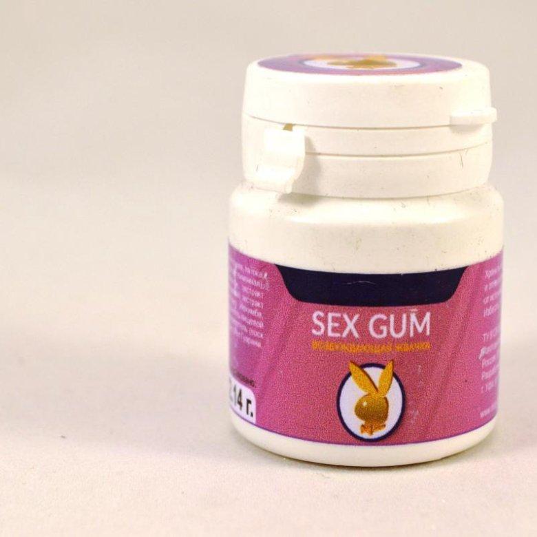Жувачке отзывы секс гум о
