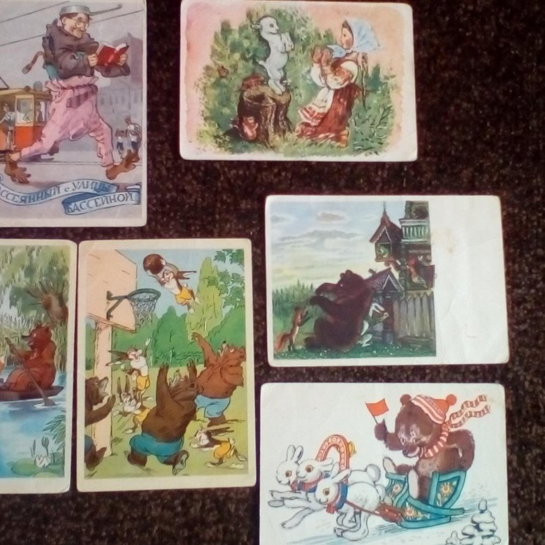 Картинка ожидание, продать открытки ссср цена екатеринбург
