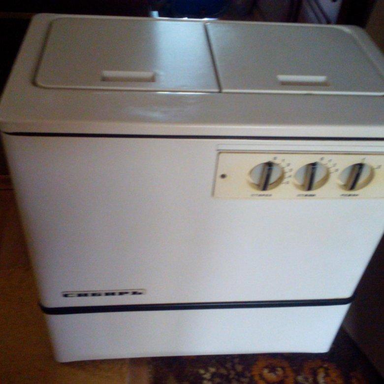 стиральная машина сибирь 6 купить