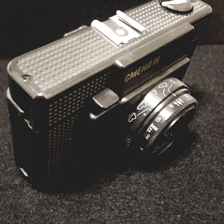 это собирательный редкие фотоаппараты ссср атома электрических полях
