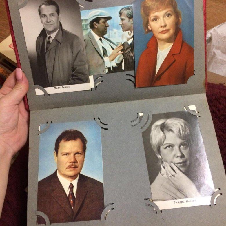 Куплю открытки с артистами ссср