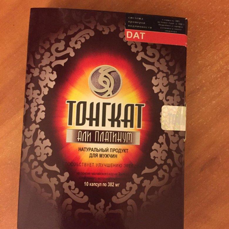 Тонгкат Али Платинум Форте (оригинал) в Домодедово