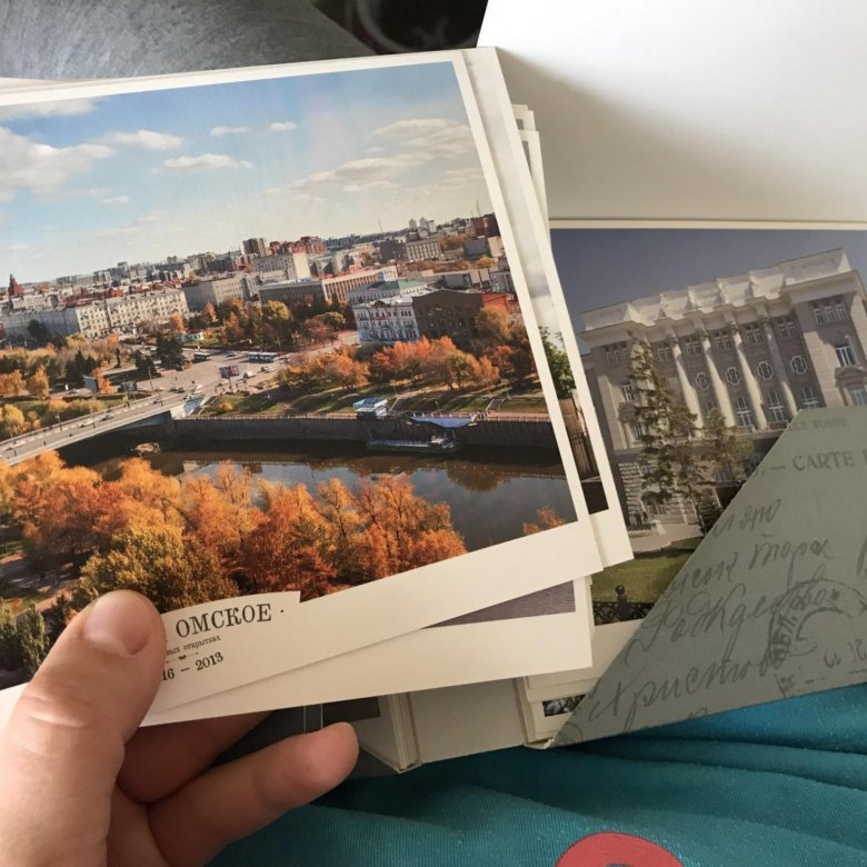 Почтовые открытки в омске, ладонях фото картинки