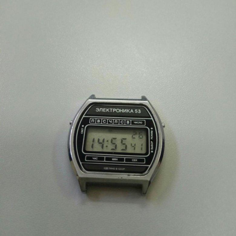 Ссср часы продам 53 электроника стоимость няни в час братске 1 услуг