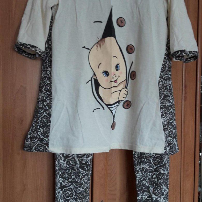 Одежда для беременных – купить в Чите, цена 100 руб., дата размещения   26.10.2018 – Будущим мамам f536d3836d4
