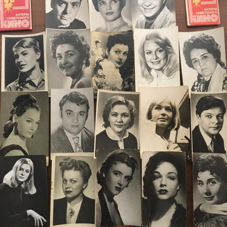 открытки с советскими артистами