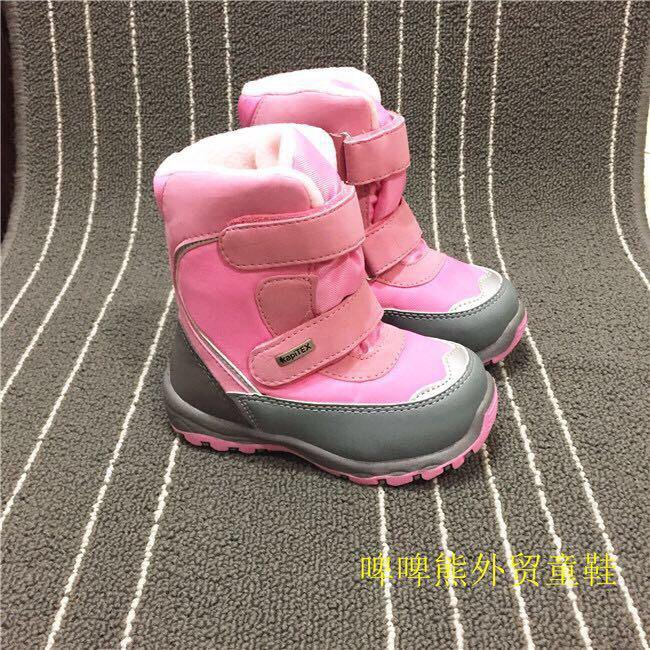 9b6a9fa77 Уценка! детские зимние ботинки kapika (мембрана). Фото 1. Владивосток.